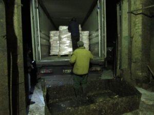 В Самарской области уничтожают контрафактное мясо