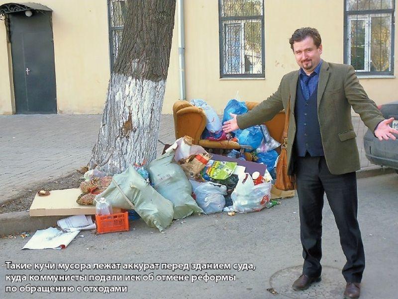 Суды погрязли в мусоре
