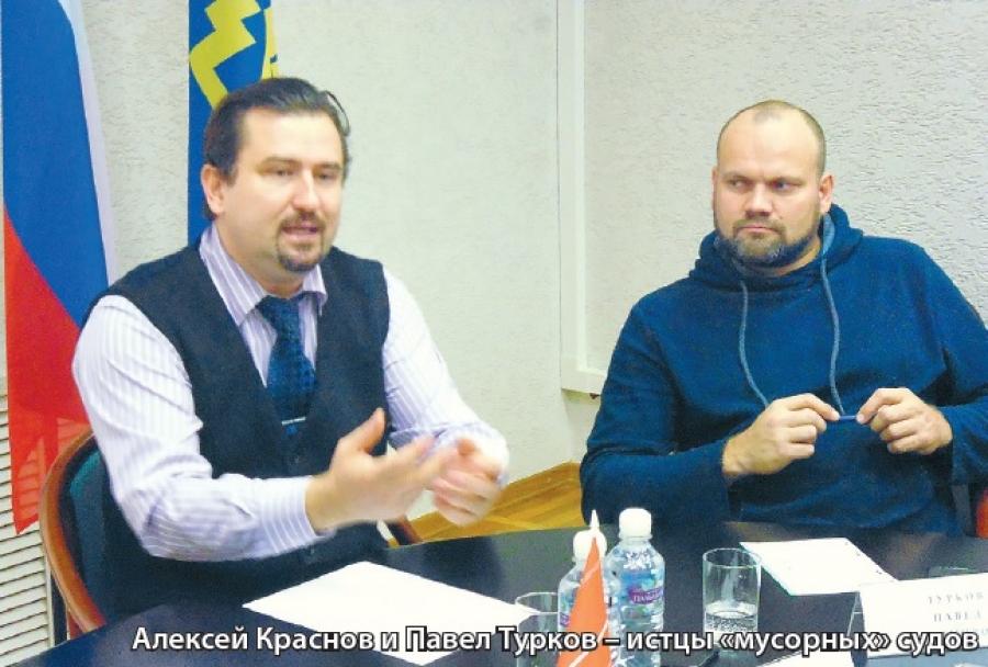Алексей Краснов: Теперь я знаю о «мусорном» тарифе всё!
