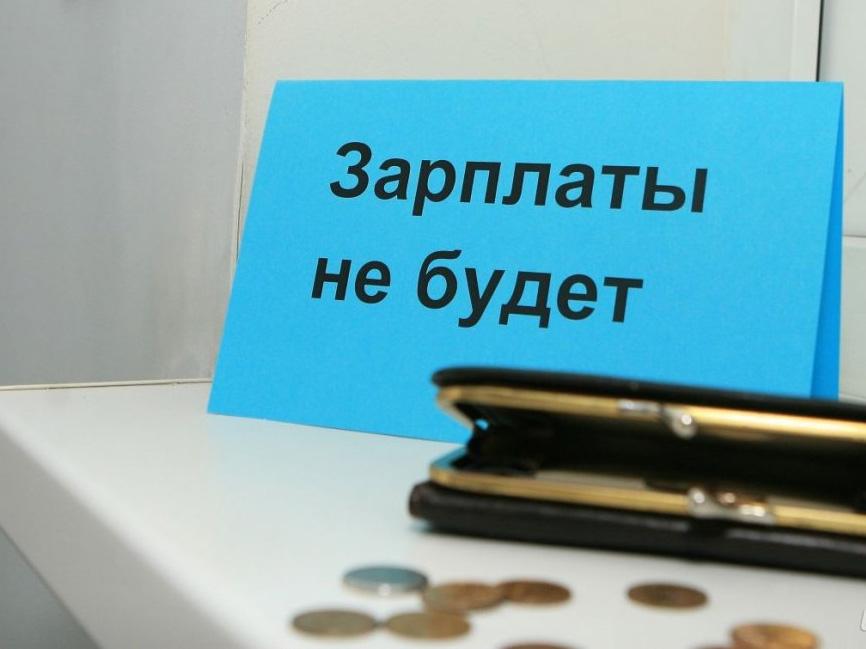 В Самарской области выросли долги по зарплате в семь раз.
