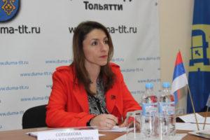 Речь руководителя фракции КПРФ Ольги Сотниковой на заседании Думы г. о. Тольятти 11 ноября