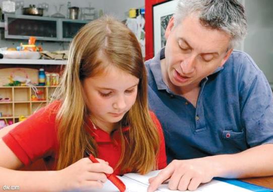 Компенсации родителям за домашнее обучение ребёнка быть?