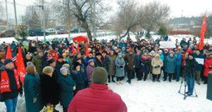 Фёдоровка вышла на митинг против мусорной мафии