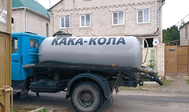 Жителям Фёдоровки грозит налог на выгребные ямы?