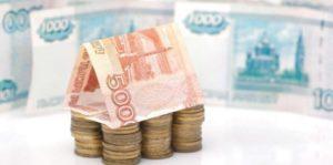 Фонд капитального ремонта: больше денег, меньше ответственности