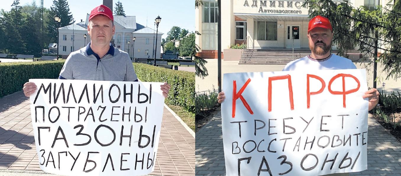 Анатолий Анискин: город заплатил миллионы за содержание дорог, а в результате лишился газонов!