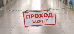 Самоизолированный Тольятти – город тех ещё контрастов