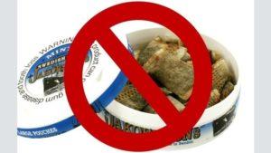Не жуй, не кури